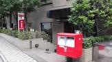 神谷町郵便局