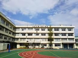 北区立東十条小学校の画像1