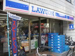 ローソン 北区東十条四丁目店の画像1