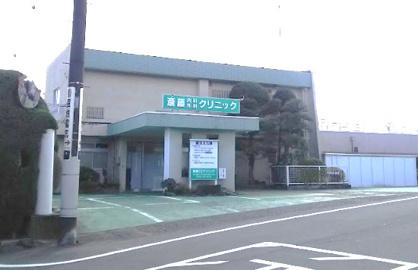 斎藤内科外科クリニックの画像1