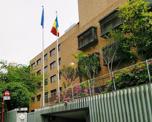 駐日ルーマニア大使館