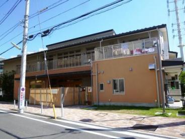成城つくしんぼ保育園の画像1