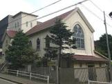 南部坂幼稚園