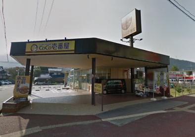 カレーハウスCoCo壱番屋 三原皆実店の画像1