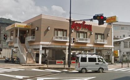 ジョイフル 三原店の画像1