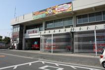 堺市消防局高石消防署高師浜出張所