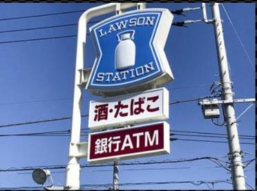 ローソン 細田三丁目店の画像1