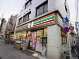 セブンイレブン 中野新橋店