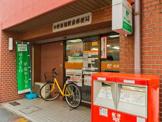 中野新橋駅前郵便局