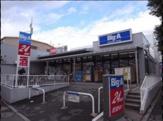 ビッグ・エー 足立谷中店