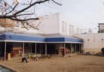 横内保育園