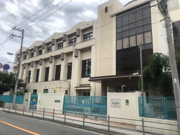 東都島小学校の画像1