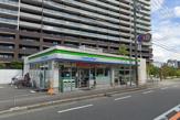 ファミリーマート 大淀北一丁目店
