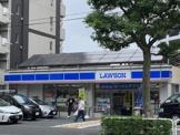 ローソン 勝島一丁目店