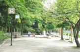 志村城山公園