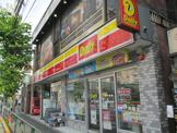 デイリーヤマザキ 六本木五丁目店