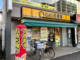 カレーハウスCoCo壱番屋 TX六町駅前店