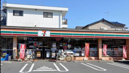 セブンイレブン 足立辰沼東店の画像1