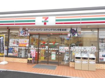 セブンイレブン 前橋文京町店の画像1