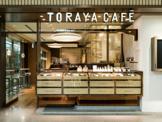TORAYA CAFE 青山店