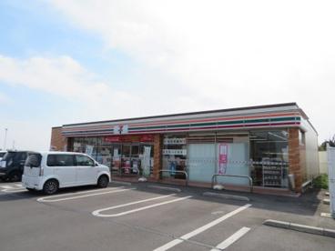 セブンイレブン宇都宮屋板町店の画像1