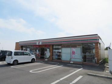 セブンイレブン宇都宮屋板町店の画像2