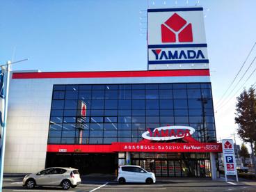 ヤマダ電機 テックランド高前バイパス店の画像1
