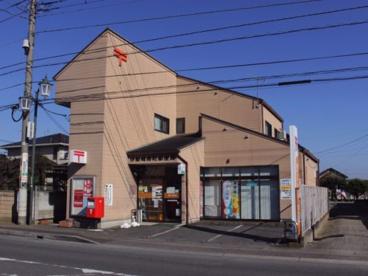 伊勢崎寿町郵便局の画像1