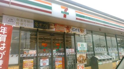 セブンイレブン 前橋天川大島町西店の画像1