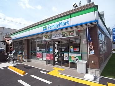 ファミリーマート 下馬伏町店の画像1