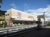 新鮮館コスモ 洛西口店
