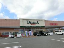 デリシア 篠ノ井店