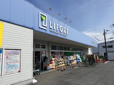 ライフォート南塚口店の画像1