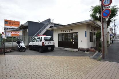尼崎北警察署 生島交番の画像1
