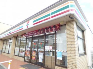 セブン-イレブン 大西町2丁目店の画像1