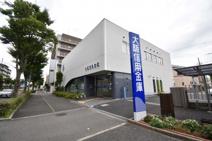 大阪信用金庫 尼崎支店