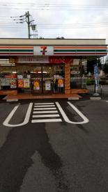 セブンイレブン 伊勢崎田中島店の画像1