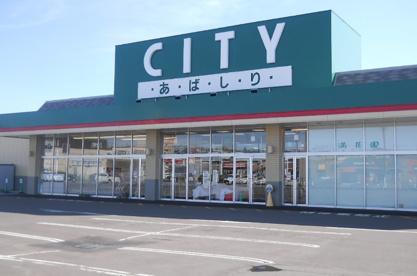 シティあばしり店の画像1