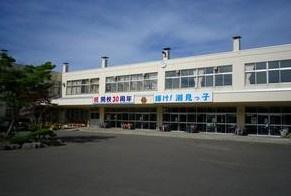 潮見小学校の画像1