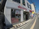 ドコモショップ江坂公園前店