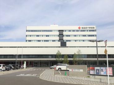 福島赤十字病院の画像2