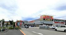 ドン・キホーテ 川中島店