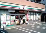 セブンイレブン 川崎平4丁目店