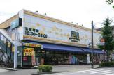 SUPER MARKET FUJI(スーパーマーケットフジ) 南平台店