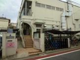 伊藤児童センター