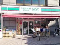 ローソンストア100 LS八王子八木町店
