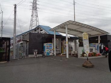 相武台下駅の画像1