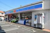 ローソン 横浜栄飯島町店