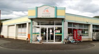 エーコープおんねゆ店の画像1