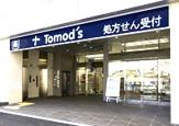 Tomo's(トモズ) 長津田店